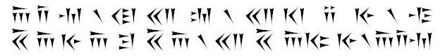 تحميل الخط الآشوري القديم