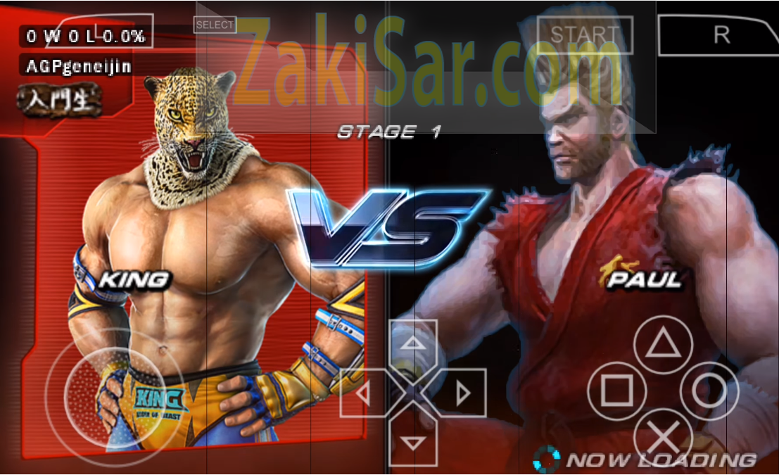tekken 7 iso file free download for android