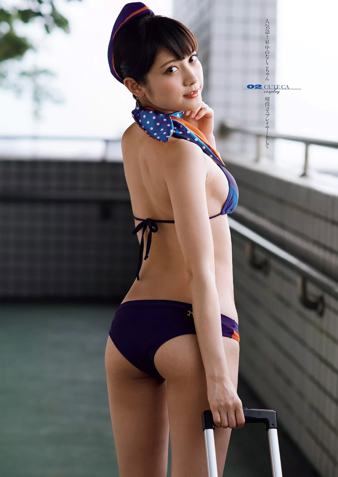 Nashiko Momotsuki 桃月なしこ, Weekly Playboy 2018 No.19-20 (週刊プレイボーイ 2018年19-20号)