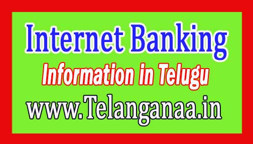 Internet Banking Information in Telugu