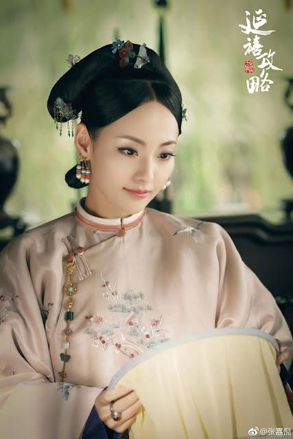 Story of Yanxi Palace Zhang Jiani