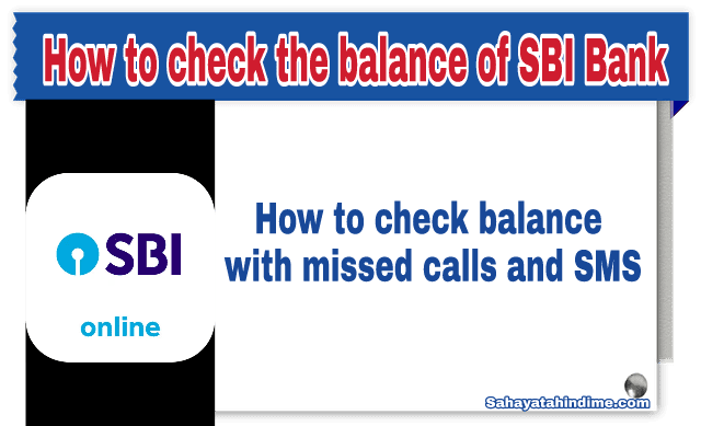 How to check the balance of SBI Bank
