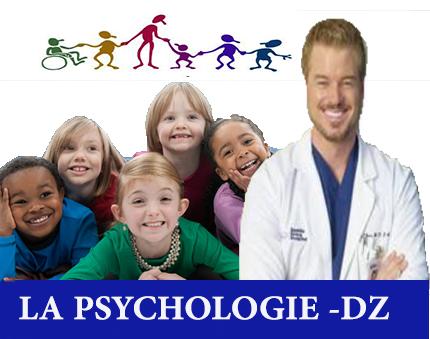 دور و مهام  الاخصائي النفسي المدرسي
