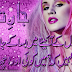 Romantic Poetry | Urdu Romantic Poetry | Shayari | Poetry In Urdu | Urdu Poetry World