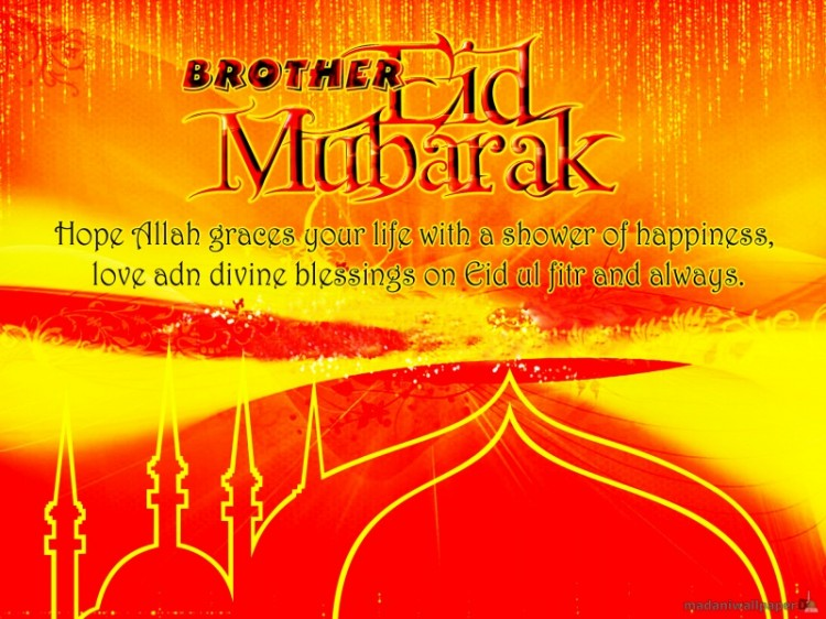 Must see Innovative Eid Al-Fitr Greeting - happy-eid-mubarak-greeting-cards-pictures-image-eid-best-wishes-quotes-sms-messages-card-photos-1  Image_323615 .jpg