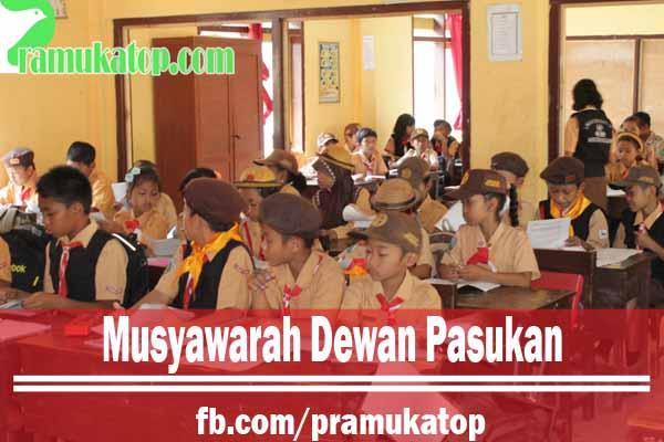 Musyawarah Dewan Pasukan Pramuka Penggalang