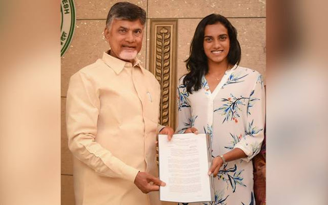 PV Sindhu Appointed As Deputy Collector In Andhra Pradesh