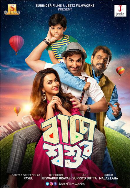 Baccha Shoshur 2019 Bengali Full Movie HD 720p Download