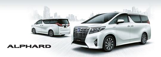 Rekomendasi Sales Toyota Auto 2000 Pasar Kemis Tangerang