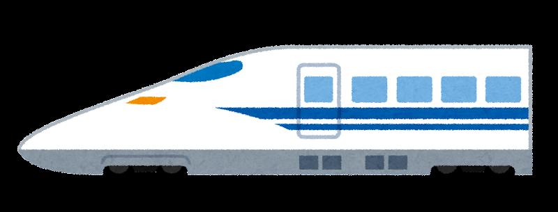 新幹線と児童と修学旅行フォントのイラスト 無料イラスト素材素材ラボ