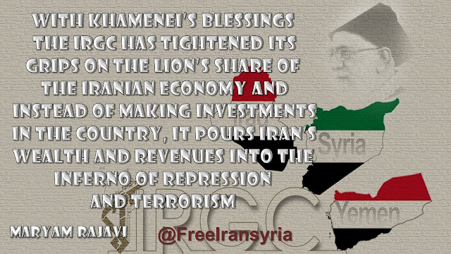 "#MaryamRajavi's speech in the conference, ""Mullahs' Regime in Crises"",#Paris"