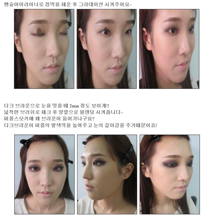 Jual Kosmetik Korea Etude