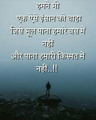 suvichar in hindi facebook