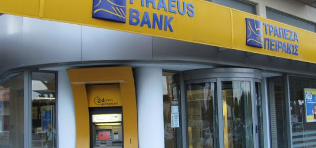 Greek Piraeus Bank to sell its branch in Albania