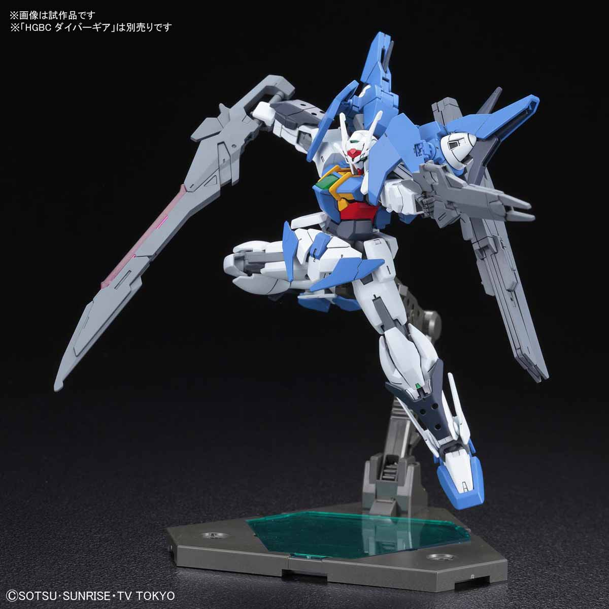 Gundam Build Divers 00 Sky action pose