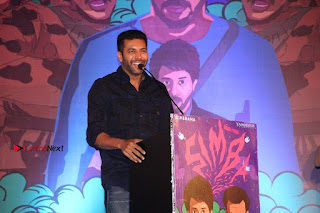 Simba Movie Audio Launch Stills  0053.jpg