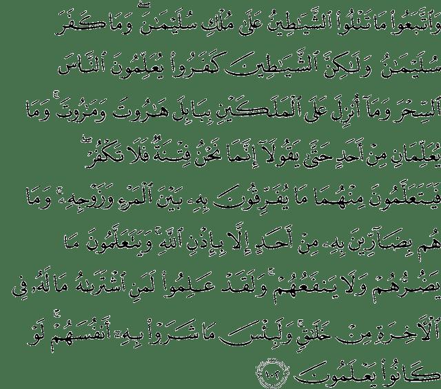 Asbabun Nuzul surat al-Baqarah Ayat 102