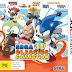 The Sega 3D Classics Collection Finally Makes Its Way To Australia
