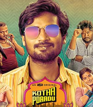 Kotha Poradu (2020) S01 Complete Telugu 500MB WEB-DL 480p