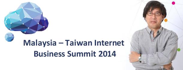 Malaysia-Taiwan Internet Business Summit 2014