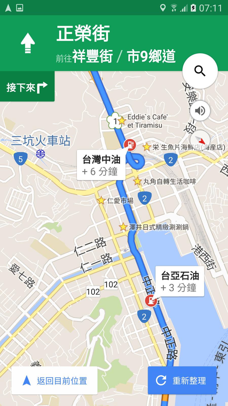 Google maps dating