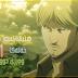 Shingeki no Kyojin S2 Ep 01 Kurdish Subtitle | هێــرشا لسەر گرگران  وەرزێ دوويێ خەلەكا ئێكێ وەرگێراى بو زمانێ كوردى