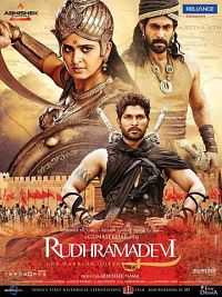 Rudhramadevi 2015 Hindi Dubbed 300mb Full Movie Download 700mb