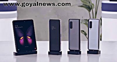 Samsung Galaxy Fold Price In India, Features, Specification In Hindi Most Beautiful Phone