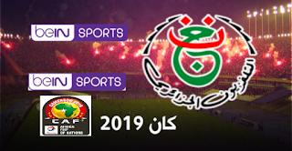 رسميا التلفزيون الجزائري يشتري حقوق بث مباريات الخضر في كاس امم افريقيا 2019 !