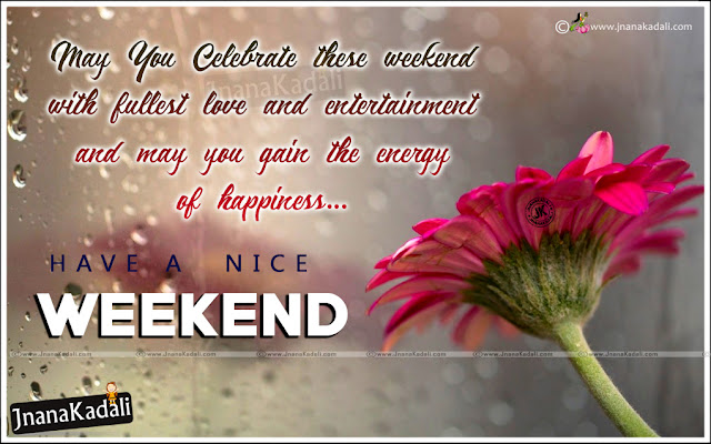 New and Nice Good Morning Wishes in English Language, All Time Best Good Morning Pictures and Quotes Wallpapers, Birds Cute Good Morning Images for Him , Good Morning Messages and Quotes for Her, Sweet Smile Good Morning Images Quotes, All Time Famous New Good Morning Images Quotes, Bright Good Morning Quotes Images.Saturday Good Morning Quotations in English, English Nice Good Morning Quotations at Weekend, Weekend Quotes Images, Best English Good Morning Wallpapers