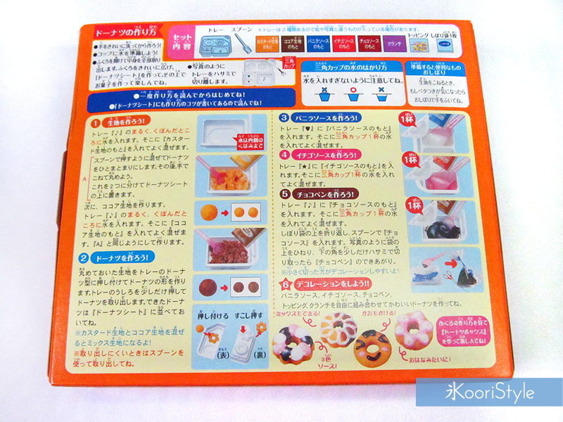 DIY, Do It Yourself, Kawaii, Cute, Koori Style, KooriStyle, Koori, Style, Japan, Japanese, Candy, Candies, Sweet, Sweets, Kracie, Donut, Donuts, Donas, Nerune, Happy Kithcen, Popin Cookin, Popin' Cookin', Toy, Dulce, Dulces, Japonés, Japón, Translation, Traducción