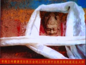 Debunking death the rainbow body periodically updated research page story of the self arising guru rinpoche image fandeluxe Images