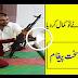 Shocking video of Pakistani girl child firing AK-47, warning Narendra Modi