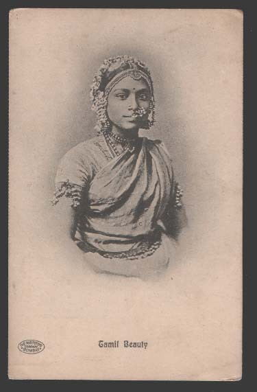 Tamil Beautiful Girl - Vintage Postcard