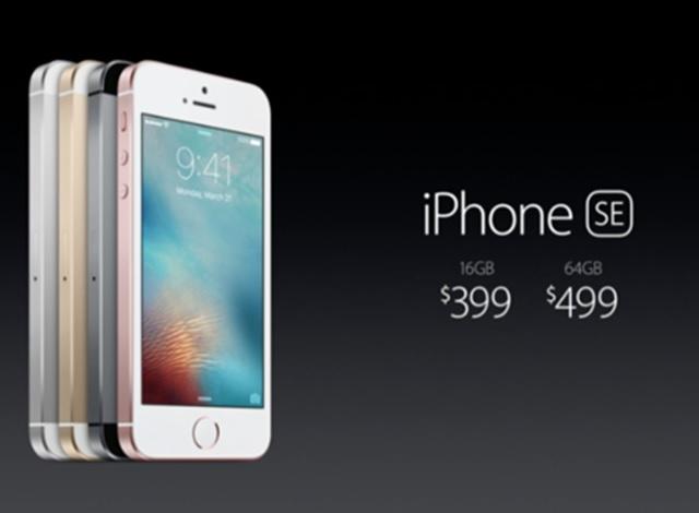 Mua iphone se cũ ở đâu