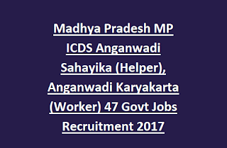 Madhya Pradesh MP ICDS Anganwadi Sahayika (Helper), Anganwadi Karyakarta (Worker) 47 Govt Jobs Recruitment 2017