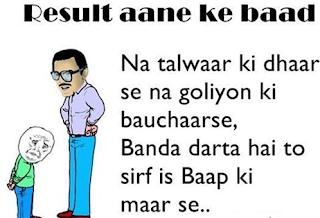 असल जिंदगी से जुड़ी हुई कुछ मजेदार तस्वीरें जिन्हें देख आप अपनी हंसी नहीं रोक पाएंगे (Funny Images, Photos And Funny Pics In Hindi), Latest Funny Pics, Latest Funny Photos, Latest Funny Images In Hindi, Funny Images In Hindi, OMG Images In Hindi