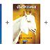 Goat farming Books Marathi Online