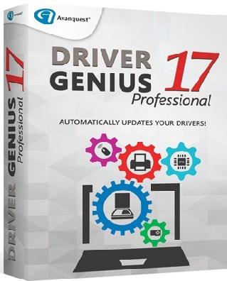برنامج تحميل وتحديث تعريفات الكمبيوتر واللاب توب Driver Genius