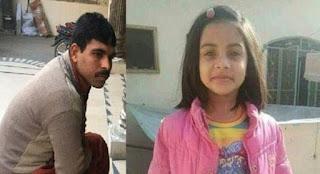 تنفيذ-حكم-الإعدام-في-عمران-علي-المتهم-بقتل-واغتصاب-الطفلة-زينب