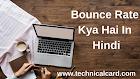 Bounce Rate Kya Hai Bounce Rate Ko Kam Kaise Kare Puri Jaankari Hindi Me