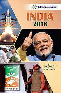 Download Free India 2018 PDF