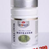 WOOTEKH - Diet Fiber Softgels (A103)