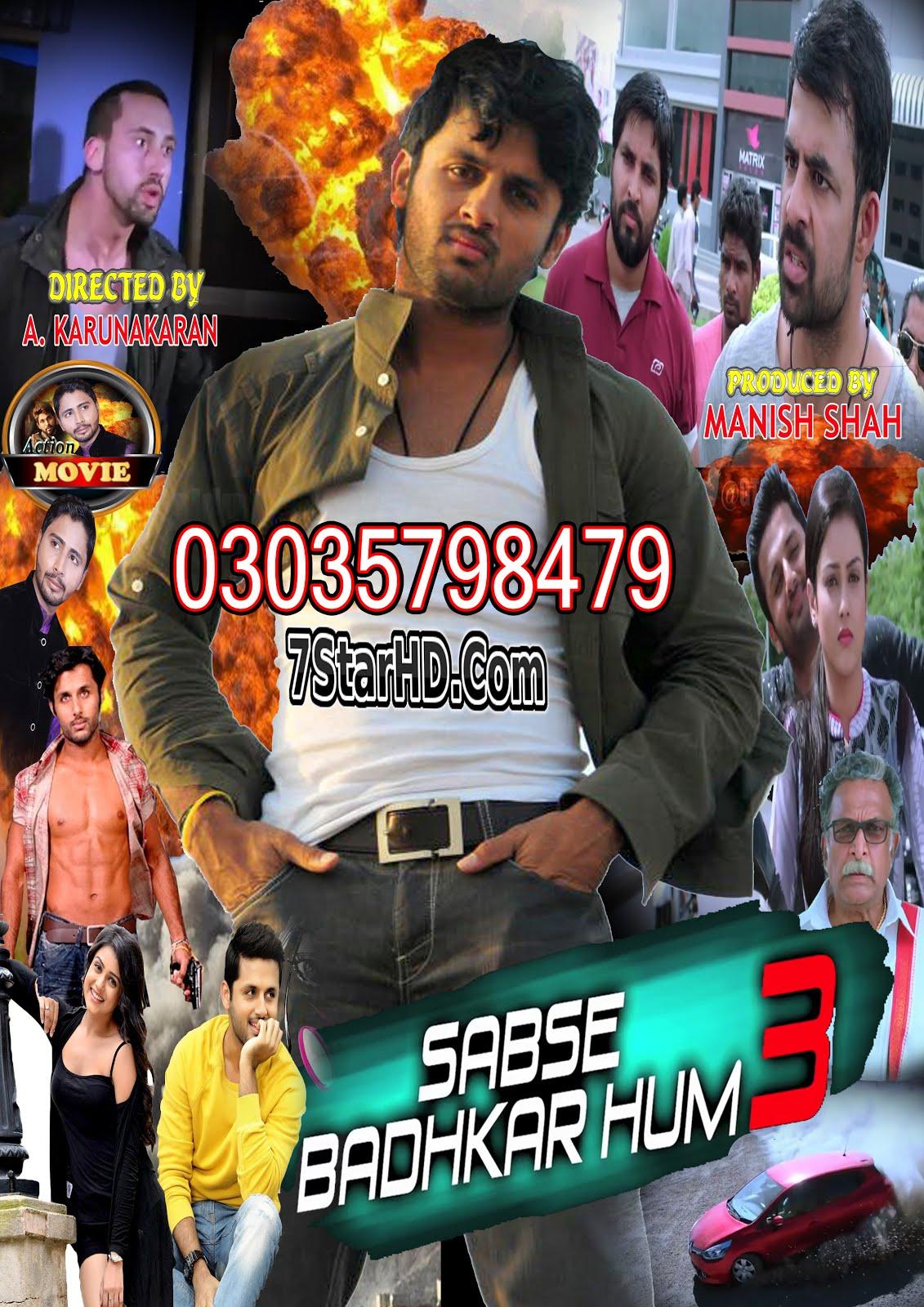 Sabse Badhkar Hum 3 2018 Dual Audio Hindi 450MB UNCUT HDRip 480p x264