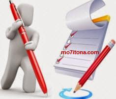 كيف تكتب تدوينة حصرية وغير منقولة بمدونتك؟