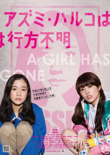Japanese Girls Never Die [Azumi Haruko wa yukue fumei] (2017) โมเอะไม่เคยตาย