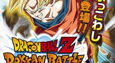 Dragon Ball Z: Dokkan Battle Apk