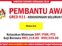 Jawatan Kosong Pembantu Awam Gred H11 - Kelayakan SRP/PMR/PT3