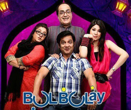 Bulbulay Episode 30th Sept 2015 HQ video Dailymotion