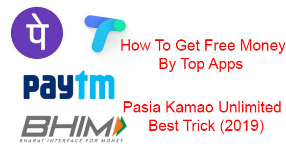 How To Get Free Money By Top Apps (Paytm, Phonepe, Freecharge